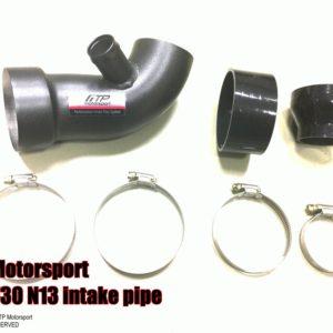 FTP BMW F2X F3XN13 intake pipe
