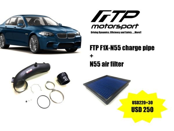 5 series FTP N55 charge pipe air filter combination