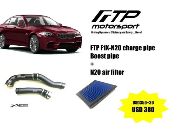 5 series FTP N20 charge pipe air filter combination